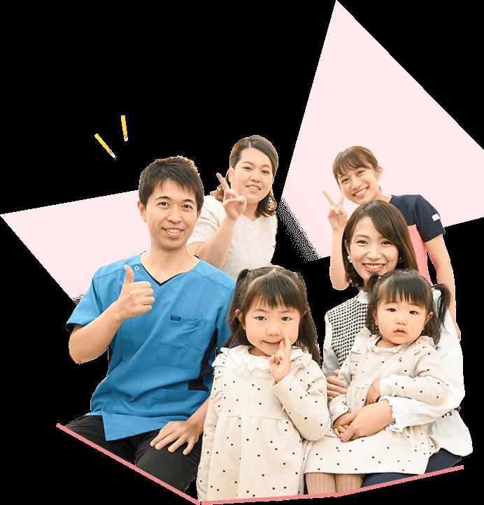 家族とスタッフ2